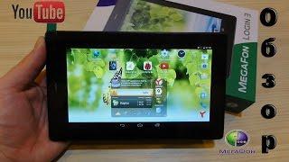 Мегафон Login 3 Обзор планшета