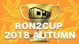 【麻雀】ロン2カップ2018Autumn~決勝戦~