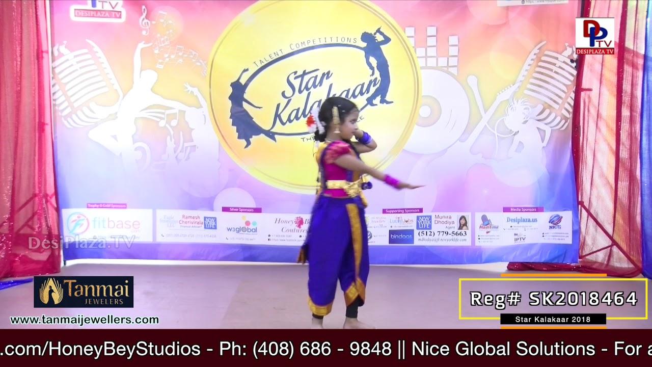 Participant Reg# SK2018-464 Performance - 1st Round - US Star Kalakaar 2018 || DesiplazaTV