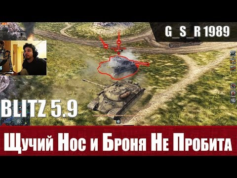 WoT Blitz - Почему у СОВКОВ читерная броня и дешевый ИС-5 - World of Tanks Blitz (WoTB)