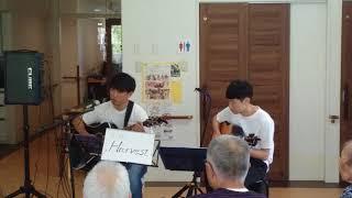GEMYの お二人が演奏してくれました 有名な山弦の [HARVEST]です(*´...