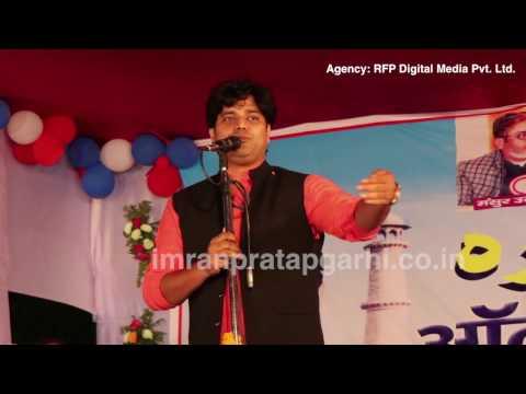 Imran Pratapgarhi Latest Mushaira Araria, BIhar 18/03/2017 I New Shayari