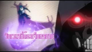 Sword Art online II [เสียงไทย]