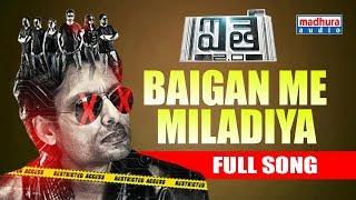 Download Hindi Video Songs - Baigan Me Miladiya!    Aithe 2.0    Arun Chiluveru    Dev Negi    Kittu Vissapragada