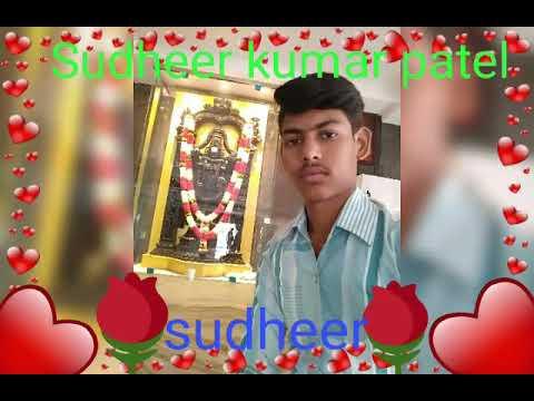 Patel DJ