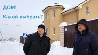 видео Купить деревянный дом в Москве, строительство деревянных домов под ключ, цена