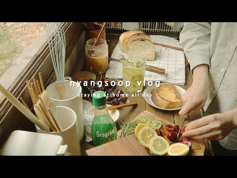 nyangsoop vlog | Making delicious food at home all day long. Winter home-cooked meal