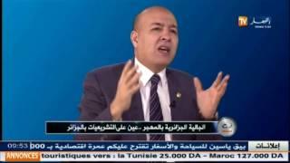 شاهد لماذ ضحك سمير شعابنة  على  إجابة وزير المالية ..!؟