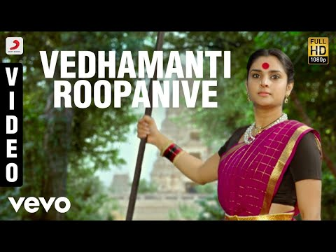Nagabharanam - Vedhamanti Roopanive Video...