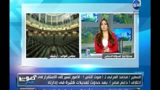فيديو..العراب: ضبابية المشهد البرلماني أمر طبيعي