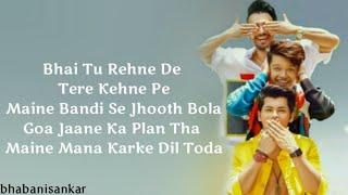 Tony Kakkar - Yaari Hai Full Song With Lyrics ▪ Riyaz Aly, Siddharth Nigam & Twinkle