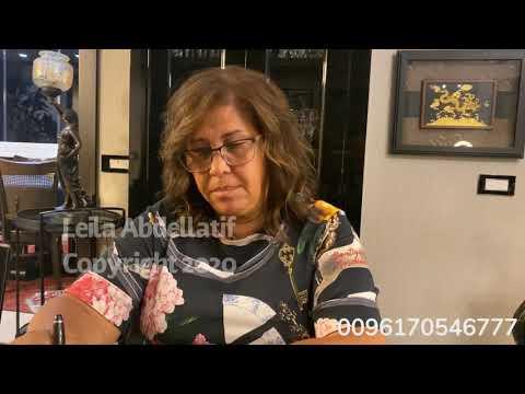 ما قالته ليلى عبد اللطيف عن التوقعات الخاصة للأشخاص من جميع دول العالم