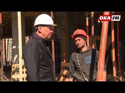 Апрельская хроника строительства школы в Серпуховском районе