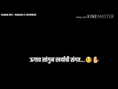 देवाक काळजी रे | Dewak Kalji Re | Video Song | Ajay Gogavale | Vijay Govande | Redu Marathi Movie |