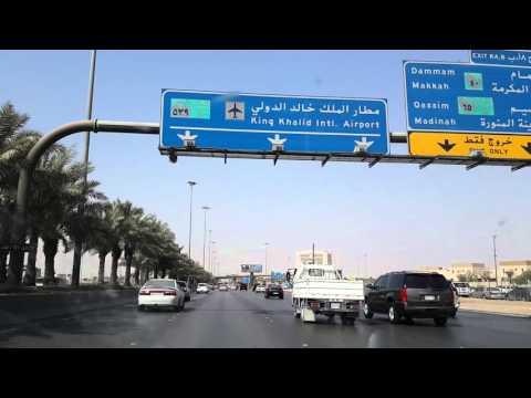 Riyadh King Khalid International Airport (RUH)