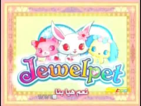 Jewelpet youtube - Jewelpet saison 6 ...