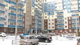 В Красноярском крае начали лицензировать управляющие компании в сфере ЖКХ(Процесс лицензирования управляющих компаний постоянно откладывался. У экспертов было много замечаний..., 2015-02-02T13:46:18.000Z)