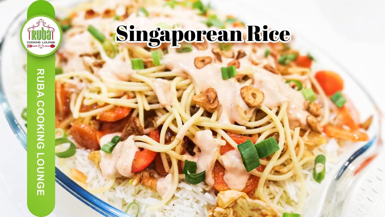 Best Singaporean Rice Recipe - Quick and Easy Singaporean Rice Recipe by Ruba Cooking Lounge