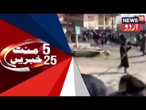 Top Jammu & Kashmir Headlines | 5 Minute 25 Khabarien | Mar 23, 2019 | News18 Urdu