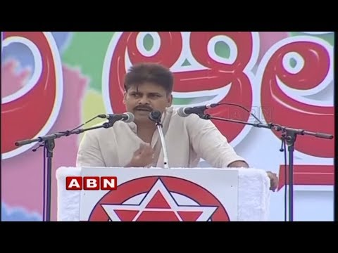 Pawan Kalyan Next Plan For AP Special Status | Weekend Comment By RK
