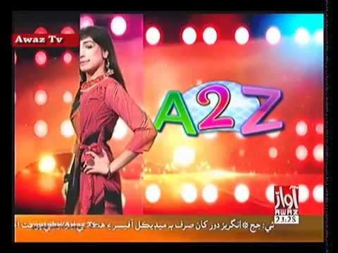 A2Z Live Show  07-10-2017 By Awaz Tv
