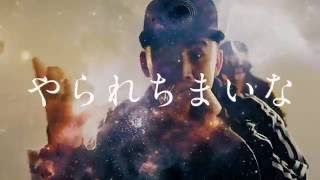【AWAテレビCM】ANARCHY & DJ IZOH 篇 第2弾