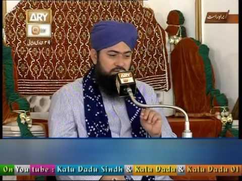 Khutba e Jumma Data rah Darbar Lahor By Mufti Muhammad Ramzan Sialwi 08 04 16+Jamadi Ul Sani 29