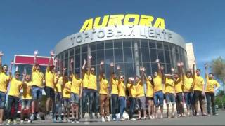 День рождения ТЦ AURORA 5 лет  Луганск (ЛНР). Сценарий проведения