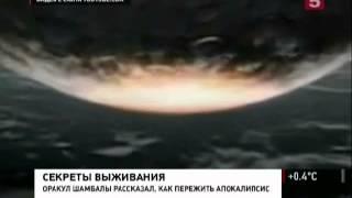 Конец Света 21 декабря всё таки будет(, 2012-12-05T14:43:11.000Z)