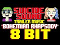 Download Bohemian Rhapsody (from Suicide Squad Trailer) [8 Bit Cover Tribute to Queen] MP3 song and Music Video