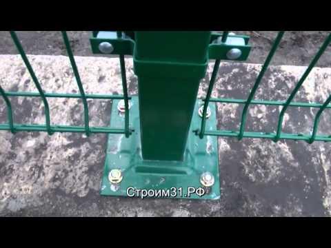 3d забор сварная сетка тюмень