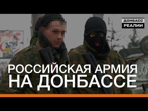Российская армия на
