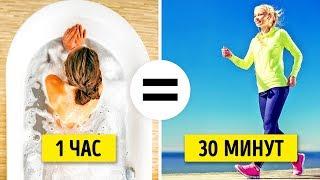 9 Cпособов Cбросить Вес Для Cуперленивых Людей