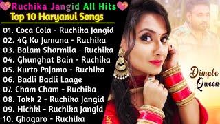 Ruchika Jangid New Songs || New Punjabi Songs 2021 || New Punjabi Jukebox 2021 || Best Of Ruchika