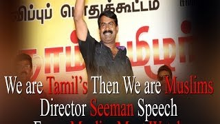 We are Tamil