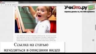 Как научиться писать красиво буквы(http://uchieto.ru/kak-nauchitsya-pisat-krasivo-bukvy/ - ПОЛНАЯ СТАТЬЯ http://vk.com/uchieto - Мы ВКонтакте ..., 2013-11-17T19:16:38.000Z)