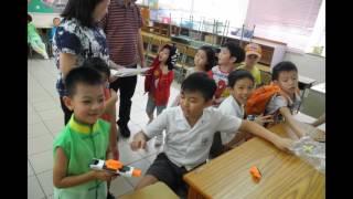 聖公會嘉福榮真小學 SKH Ka Fuk Wing Chun Primary School