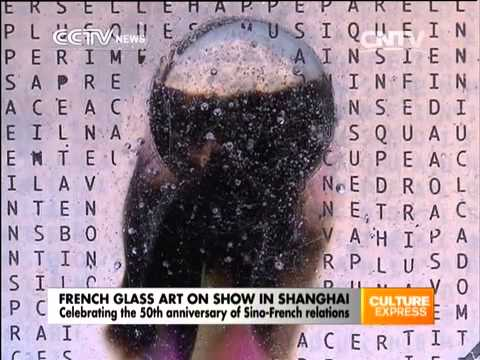 French glass art on show in Shanghai