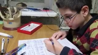 Серёжа и Таня делают уроки.