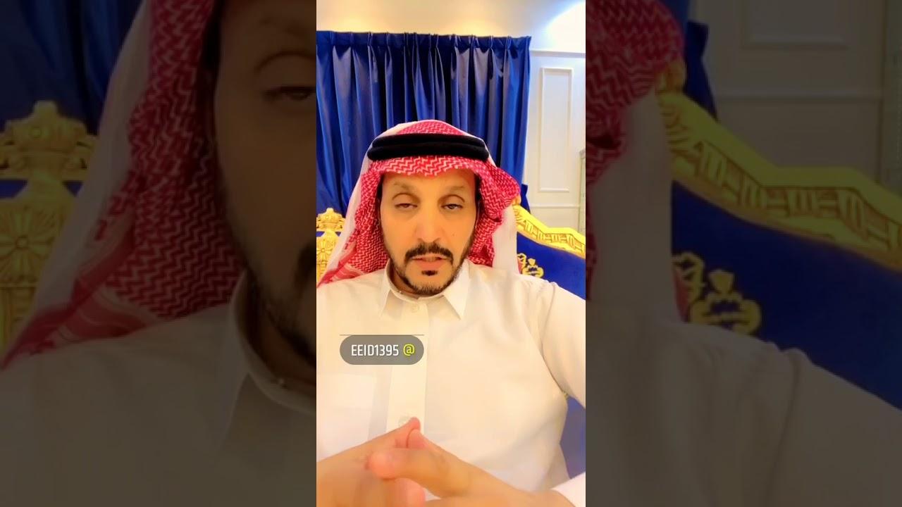 قصة اللي ضرب الرجال بالمشعاب وقابله بعد مدة يدعي له( قصص عيد فهد)