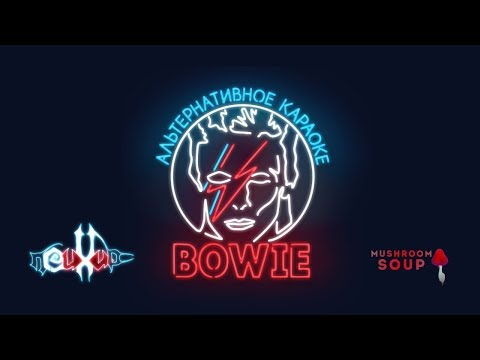 Muse - Cave [ karaoke version with lyrics ]