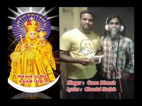 New Madha Song - Singer : Gana Dinesh Lyrics : Choolai Harish