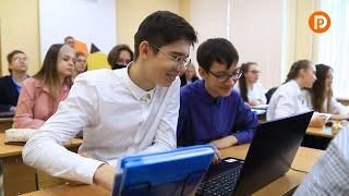 Сквозные технологии – в школьную программу