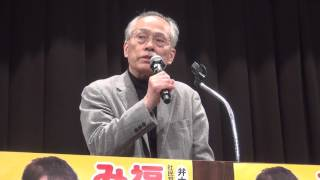 評論家の佐高信がベストセラー作家・佐藤優を徹底批判2016 04 21 thumbnail