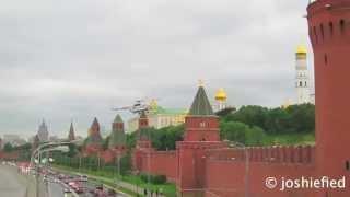 Moscow Kremlin Unveils Helipad for Russian President Vladimir Putin.