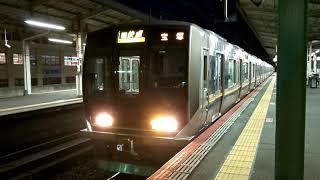 321系D10編成 宝塚行き快速 住道駅発車