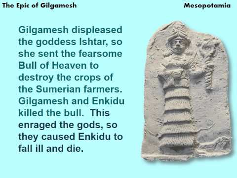 The Epic Of Gilgamesh - A Reading Lesson For Kids