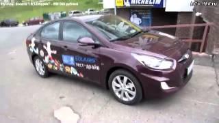 Hyundai Solaris Тест драйв(, 2015-08-21T19:19:06.000Z)
