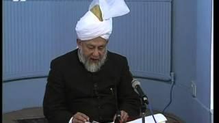 Urdu: Dars-ul-Quran 31st January 1996 - Surah Al-Nisaa verses 4-5