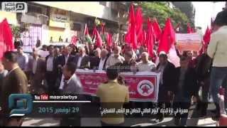 مصر العربية   مسيرة في غزة لإحياء
